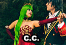 C.C. and Lelouch from Code Geass Cosplay