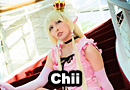 Chii from Chobits Cosplay